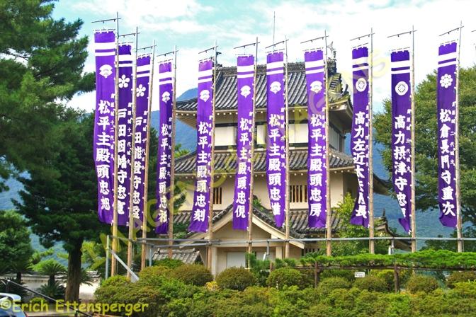 UM TOQUE DE JAPÃO/EIN HAUCH VON JAPAN/A TASTE OF JAPAN